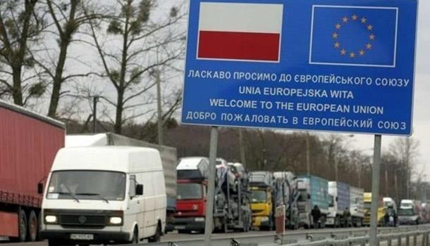 Польша хочет депортировать украинскую семью заучастие вреферендуме поотделению Донбасса
