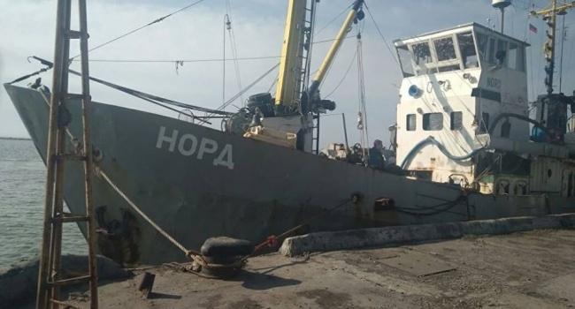 Предателей Украины с корабля «Норд» будут судить по украинским законам