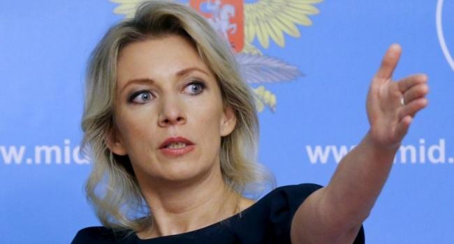 «Будьте готовы»: в МИД РФ разбушевались с глупыми угрозами в адрес США
