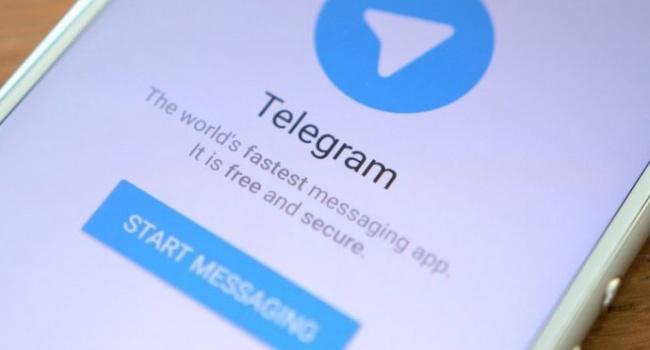 Путину не терпится: Роскомнадзор потребовал немедленно заблокировать Telegram
