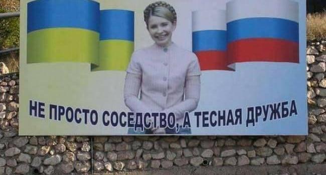 Тимошенко обвинила «режим Цукерберга» вблокировании ееFacebook-страницы