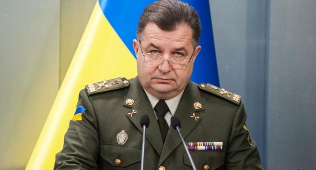 Начальника штаба ВМС Украины отстранен отдолжности из-за русского гражданства супруги