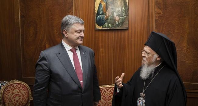Блогер рассказал, почему стратегические интересы Киева и Константинополя совпадают