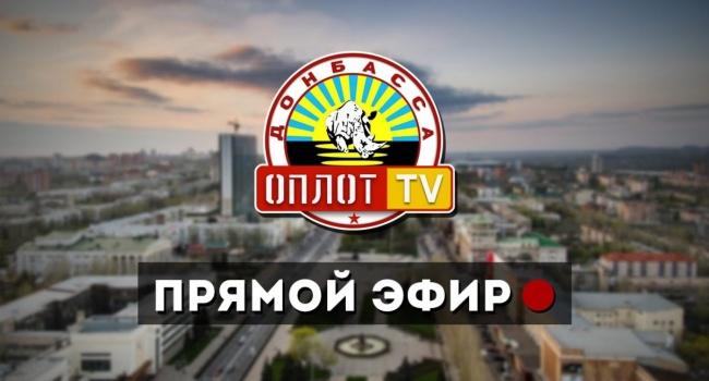 В Славянске началось вещание телеканала боевиков