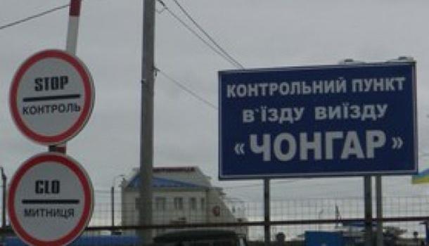 СБУ в Крыму задержала доверенное лицо Путина в Крыму