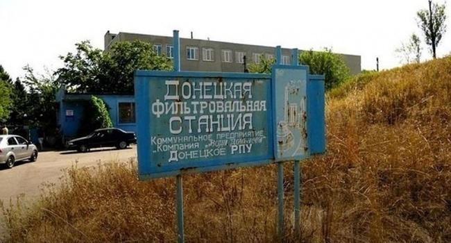 Донецкая фильтровальная станция попала под сильный обстрел