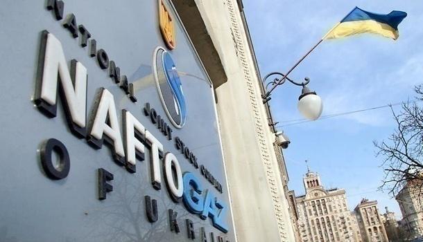 Нафтогаз фактически догнал Газпром по прибыли
