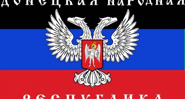 Ихтам уже нет: ВЧехии суд окончательно ликвидировал «представительство ДНР»