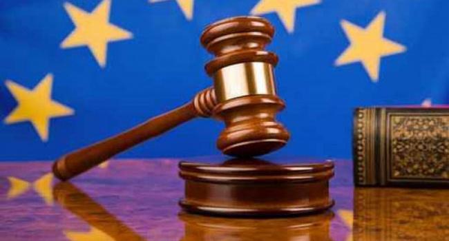 Европейский суд отвергнул  иск Азарова оснятии снего санкций