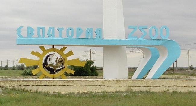 Появились новые грустные фото изоккупированного Крыма— Турист непройдет