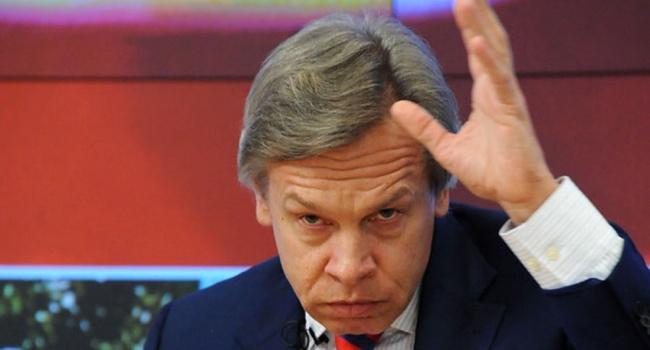 ВУкраинском государстве посоветовали отнять русских жителей страны образования иработы