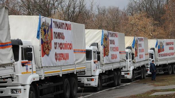 Россия отправила на Донбасс еще один «гумконвой»