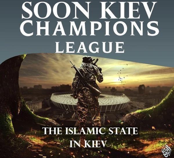 ИГИЛ в Киеве: боевики пригрозили терактами в день финального матча Лиги чемпионов