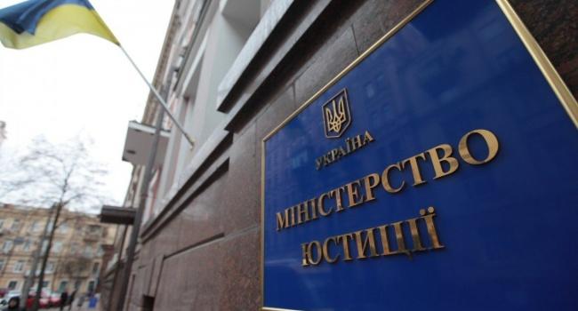 Задолги по заработной плате: вгосударстве Украина реализуют два спиртзавода