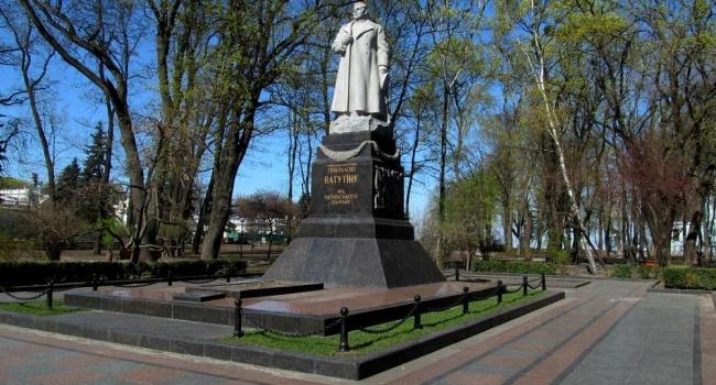 Политолог: оставим памятник Ватутину в центре столицы – запутаем молодежь еще больше