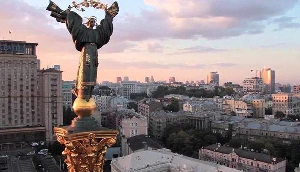 Жители Киева предлагают бесплатное жилье фанатам Лиги чемпионов