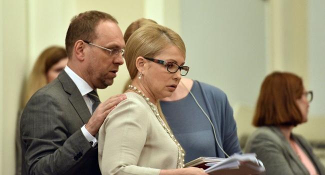 Картинки по запросу у тимошенко уже грозятся