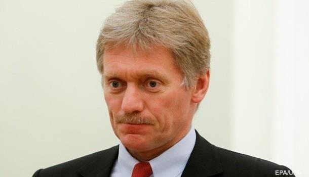 Гаагский суд вынес решение поискам украинских компаний к РФ