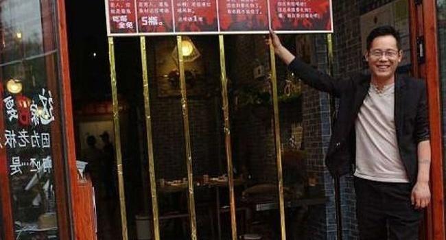 Худые китайцы бесплатно обедают в одном из ресторанов - ресторан в ...