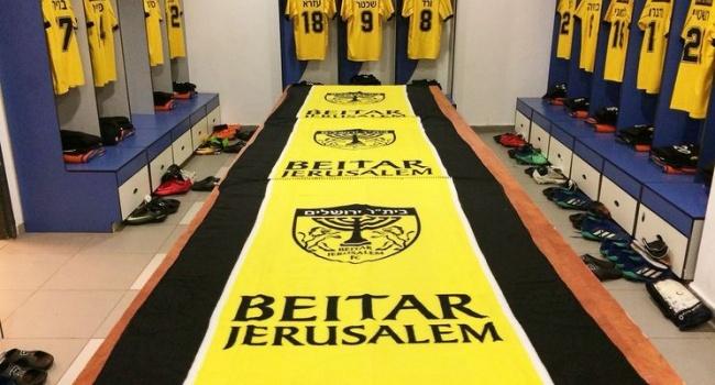 Израильская футбольная команда поменяла название в честь Трампа
