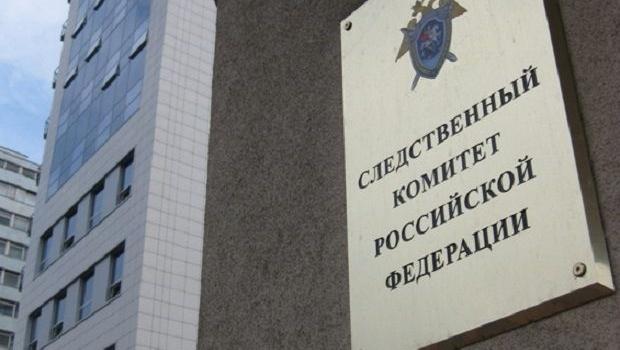 ВПетербурге шестеро мужчин избили украинца