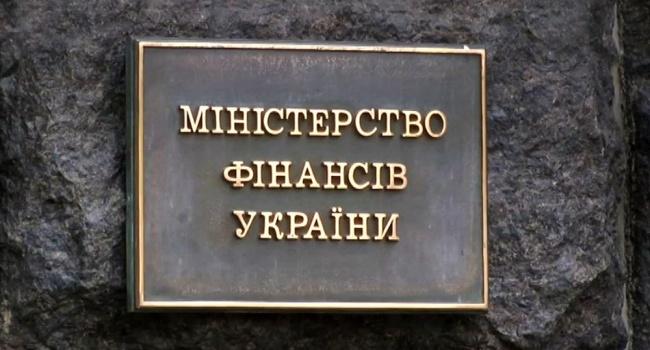 Украина рискует попасть вофшорный список странЕС