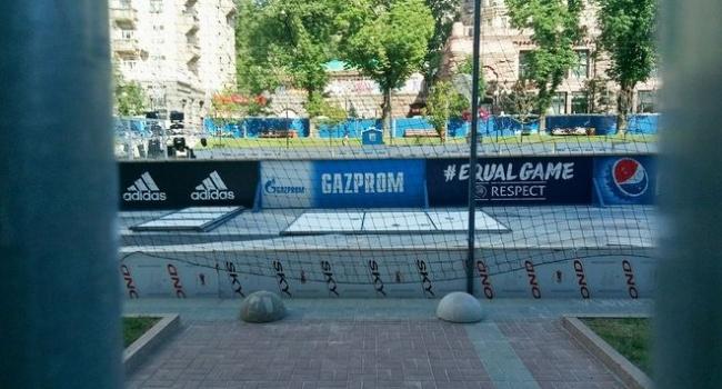 В центре Киева появился «Газпром»