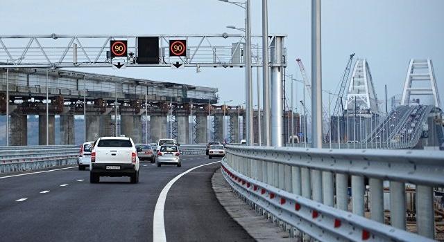 Обозреватель: «Крымский мост будут рассматривать в Гааге»