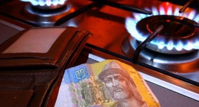 Украина отложила повышение цены газа для населения