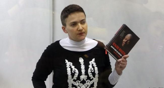 Савченко написала Сенцову из СИЗО, предупредив Олега, что у него есть всего три варианта