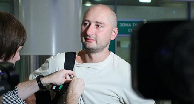 Ветеран АТО: убийство Бабченко – классическая операция прикрытия, ждите теперь «своего» в доску парня