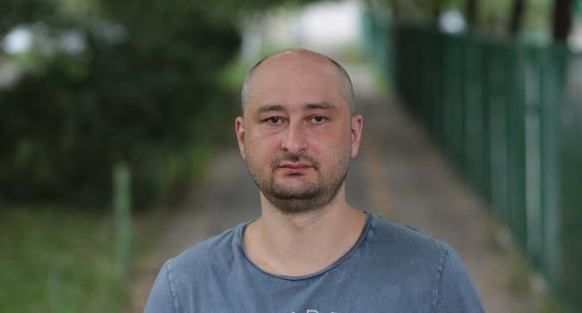 Бабченко прокомментировал ситуацию с его «убийством»
