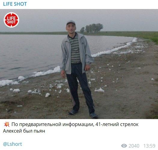 ЧП в школе Челябинска: неизвестный открыл огонь по школе