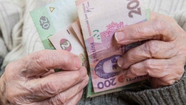 В Украине с 1 июля повышается минимальная пенсия стали известны все детали
