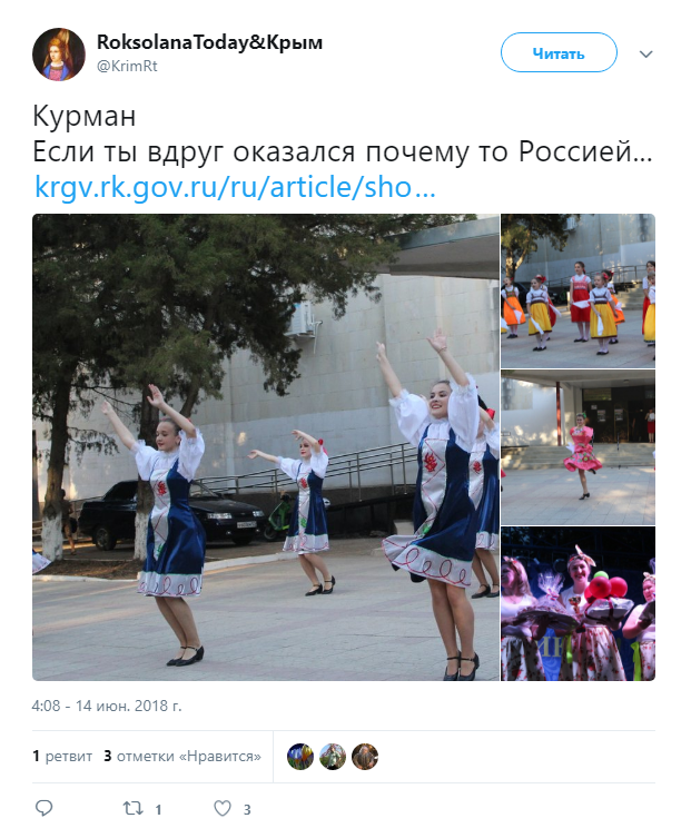 Слет ряженных патриотов: оккупанты в Крыму провели очередную пропагандистскую акцию с детьми