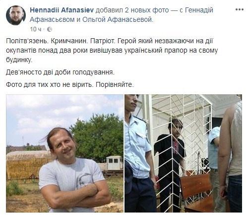 До и после: кремлевский узник Балух шокировал сеть своим внешним видом