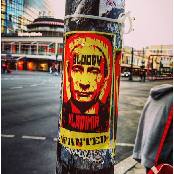 «Разыскивается кровавый Владимир»: в центре Берлина появились показательные плакаты с Путным