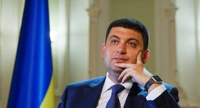 Гройсман: «Зарплата в Украине выросла на 12 процентов»