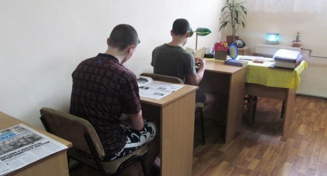 В Интернете показали, в каких условиях сидит Алена Зайцева