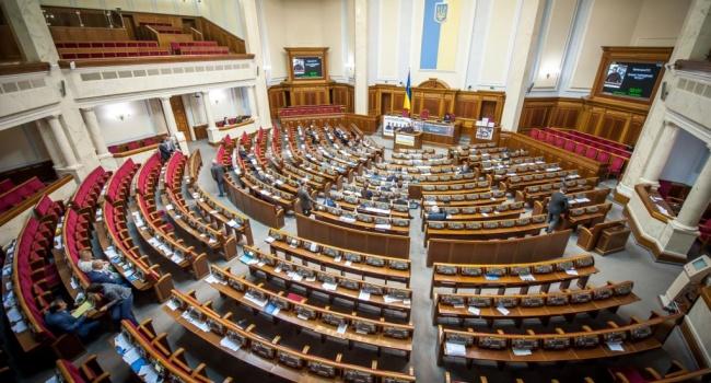 Обозреватель: От этого закона зависит дальнейший путь Украины на Запад