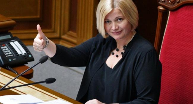 Москва неполучила от украинской столицы обращения поповоду обмена арестованных— МИДРФ