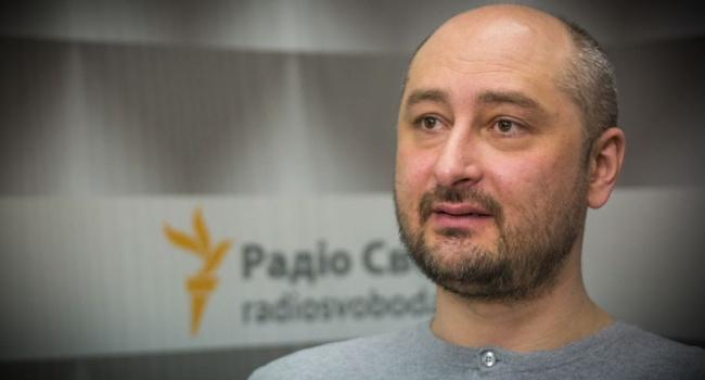 Журналист об «убийстве» Бабченко: «Вот так быстро российские либералы оказываются украинофобами»