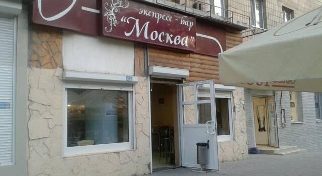Интернет-пользователи возмущены «российским» кафе в Мариуполе: опубликованы фото