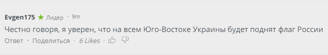 Украинский флаг будет над Крымом: мощное заявление Порошенко разозлило россиян