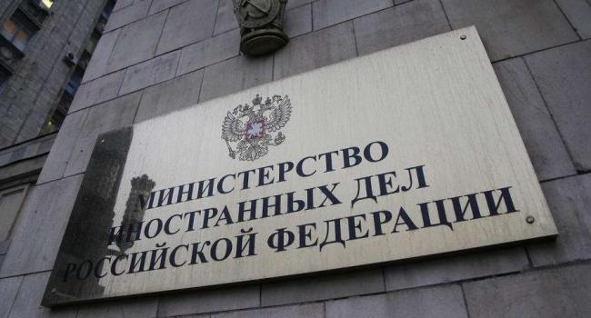 Укрепление позиций ВСУ: в МИД РФ выступили с циничным заявлением