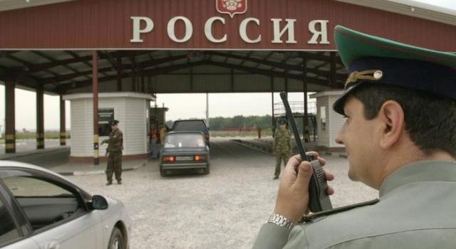 РФ закрыла границу для автомобилей из Украины