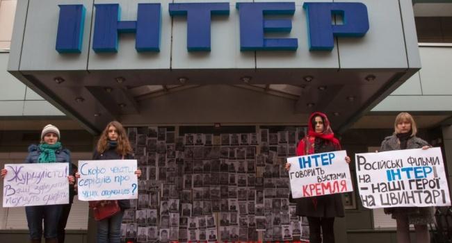 Украинский канал «Интер» направил репортеров в РФ наЧМ