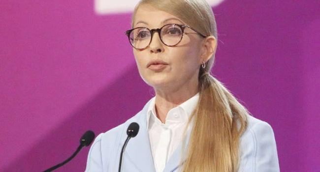 Прогноз политолога: в президентском «забеге» Тимошенко придет только третьей