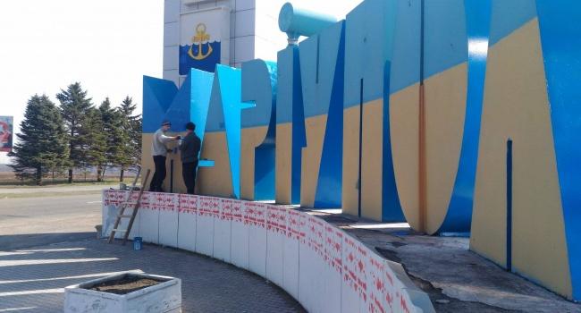 Семенишин: «В Донецкой области и Мариуполе самый низкий уровень преступности в стране»