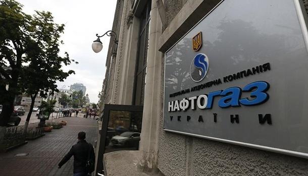В «Нафтогазе» просят суд быстрее рассмотреть спор с «Газпромом»